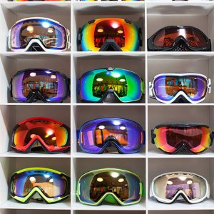 Skibrillen, Accessoires, Winter, Sortiment, Sportshop, Sport Hagleitner